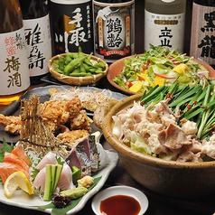 酒蔵 居酒屋 ゴエモン 中野店