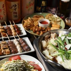 炭火やきとり 駅 生田店のおすすめ料理1