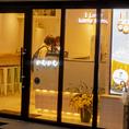 お洒落感漂うカフェ☆新大久保と新宿の中間地点で少し喧噪から外れた場所に位置する当店は静かで優雅な時間が流れます♪インスタ片手にお楽しみください。