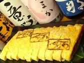 千石 宇都宮のおすすめ料理2