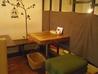 Avanti-cafe アバンティカフェのおすすめポイント1
