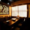 落ち着く雰囲気の空間で、九州料理をお楽しみください…