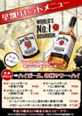たこ焼きBAR タコノミ Taco-nomi 町田店のおすすめ料理2