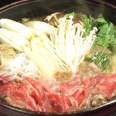 剣寿司のおすすめ料理3
