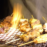 炭焼だいにんぐ 文明樓 宝殿のおすすめ料理3