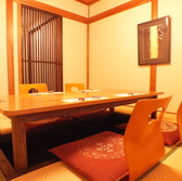 【一階奥完全個室】接待や顔合わせ等、大切なお食事の際に。