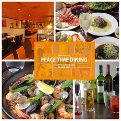 PEACE TIME DINING ピースタイムダイニングの写真