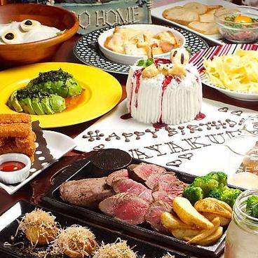 ザ ロックアップ TOKYOのおすすめ料理1