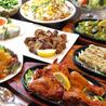 インドネパールレストラン&バー マリカ 能見台店のおすすめポイント1
