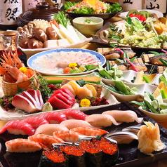 築地 日本海 豊洲シエルタワー店のおすすめ料理1