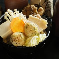 徳島の味処 海鮮焼き 味の城の特集写真