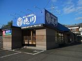 徳川 岩国室の木店の雰囲気2