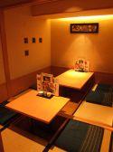 福岡 ひょうたん寿司の雰囲気3