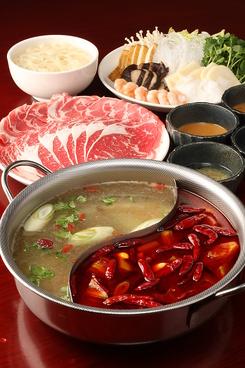 シーアン XI'AN 飯田橋店のおすすめ料理1
