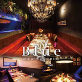BLUE ブルー 名古屋駅前店 全国のグルメ