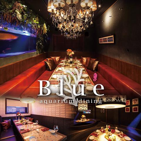 個室 肉カフェ&ダイニング  BLUE(ブルー)名古屋駅前店