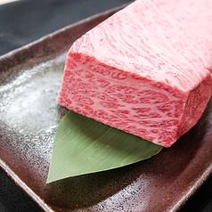 肉いち枚の写真