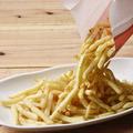 料理メニュー写真[選べる10種類!!]しゃかしゃかフライドポテト