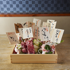 炭火野菜巻き串と餃子 博多 うずまき 本店の雰囲気1