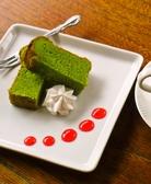 霧島峠茶屋のおすすめ料理3