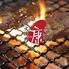 炭火焼肉 康 泉本町店のロゴ