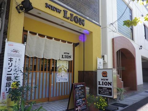 ニュー ライオン