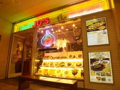 ガーリックジョーズ みなとみらい東急スクエア クイーンズスクエア横浜 [アット!]店の写真