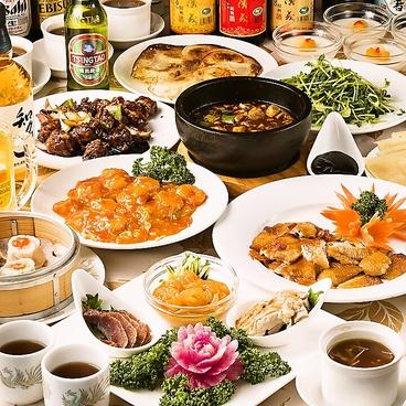 正康楼 朝霞店のおすすめ料理1