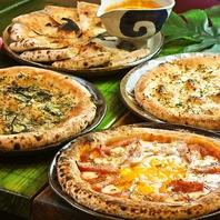 常時8種類以上のピザをご用意。