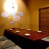【皐月】6名個室