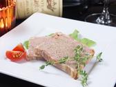 Dining Bar Tortugaのおすすめ料理2