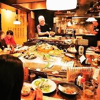 名駅◆仕入れに合わせたオススメ料理50種類以上♪