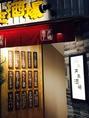下通アーケード入口すぐ☆西辛島電停から徒歩3分の好立地!!!集まりやすいから団体様にオススメ!!週末は人気の為ご予約はお早めにお願いします!!