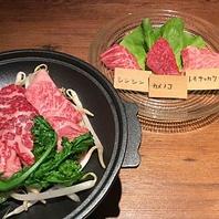 倉石牛三種陶板焼き