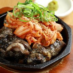 九州 南薩摩旨いもん キリシマ山荘のおすすめ料理1