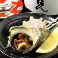 料理メニュー写真サザエ(エスカルゴ風・磯焼)