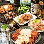 タカカラ あきば店のおすすめ料理2