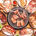 \食べ放題実施中/ランチ・ディナーともに食べ放題をやってます♪肉質にこだわった食べ放題はコスパ最強です!!満足度・満腹度ともに満点の食べ放題をぜひ一度ご利用ください!