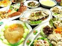 中国料理 龍門 岡崎店の写真