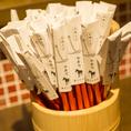肉寿司のエンターテイメント!食事は料理の味はもちろん、見た目や雰囲気も楽しめてこそ!お箸を選んで頂いたら箸袋をめくってみてください。肉寿司オリジナルのおみくじとなっています。もし、「超大吉」が出たら…その日一日肉寿司の料理でとてもハッピーになること間違いなし!