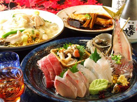新鮮な魚介類が豊富!珍しい魚が置いてある居酒屋