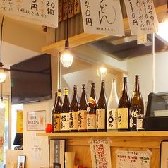 お酒の種類も豊富です。活気の良い店内で美味しいお料理をお楽しみください!