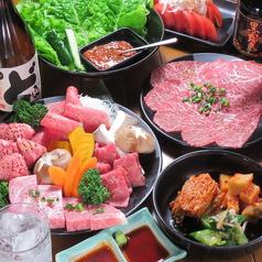 和牛 牛べえのおすすめ料理1