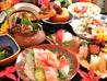割烹寿司 志げ野 しげののおすすめポイント3