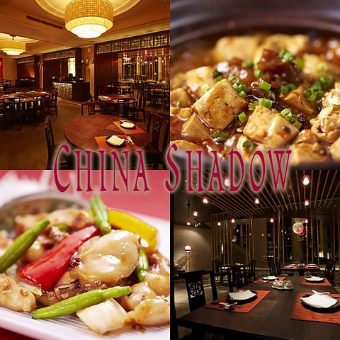 Chinese Restaurant China shadow ANA Intercontinental Ishigaki Resort image
