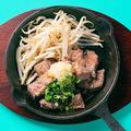 料理メニュー写真牛コロコロステーキ