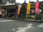 霧島峠茶屋の雰囲気2