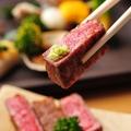 料理メニュー写真(昼懐石)お昼の肉懐石『燭』あかり ~自慢の鹿児島牛がメインのコース~