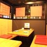餃子王 錦店のおすすめポイント2