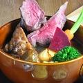 料理メニュー写真黒毛和牛の薪焼き煮込み~ポトフ風~